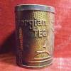 Способ заваривания грузинского чая