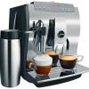 Кофемашины или как сварить ароматный кофе
