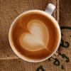 Что скрывает чашка кофе?