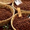 Планета кофе: Бразилия