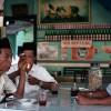Кофе по-индонезийски