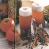 Яблочный чайный пунш по-французски