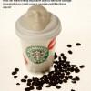 Чашка для кофе двойного назначения