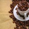 Какой кофе купить?