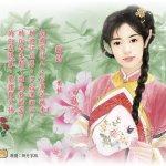 Об истории чая — Китай