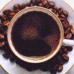 Кофе «Ореховый»