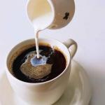 Кофе с молоком или сливками