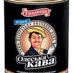 Polaris омолодил упаковку для бренда «Одесский кофе»