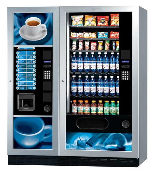 ...кофейного автомата (суёшь копейку и получаешь напиток), чтоб в салон...