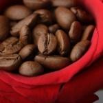 Где растет лучший кофе?