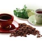 Пейте чай и кофе