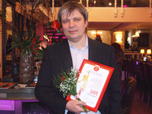 AKBAR «GOLD» - получил премию SHAPE FOOD AWARDS - 2013