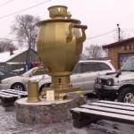 В Приморье построили самый большой в России самовар