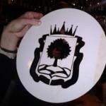 Пятилитровая кружка кофе с гербом Липецкой области