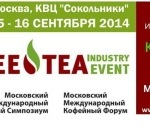 RUSSIAN UNITED COFFEE AND TEA INDUSTRY EVENT 2014