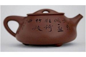 Исинский чайник 1948 года: $2 миллиона