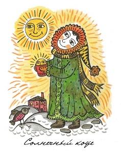 27 января - День Солнечного кофе в Исландии
