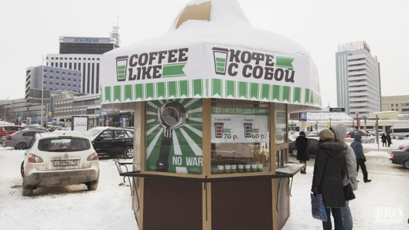 Молодой миллионер «раздает» в центре Казани «кофе с собой»