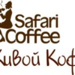 Кофейный бизнес в России