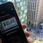Можно будет оставлять виртуальные чаевые при помощи iPhone