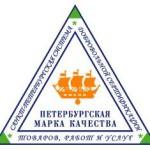 Бренды «Орими Трэйд» получили «Петербургскую марку качества»
