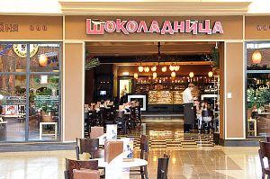 В Екатеринбурге кофейни «Кофе Хауз» проданы «Шоколаднице»