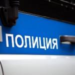 Полицейские пресекли деятельность подпольного цеха по производству кофе в Москве