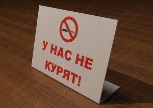 Из-за запрета на курение доходы кофеен снизились на 20 процентов