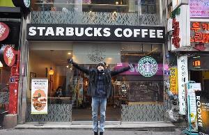 17 лет путешествий по Starbucks в разных уголках планеты