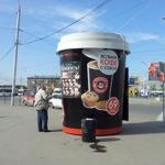 18 «Точек кофе» по суду должны покинуть улицы Новосибирска