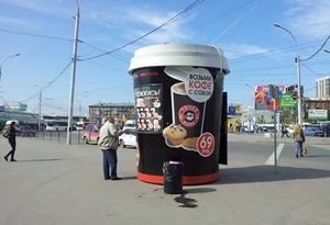 """18 """"Точек кофе"""" по суду должны покинуть улицы Новосибирска"""