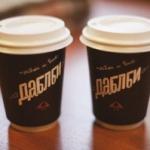 Московская сеть Double B открывает 2 или 3 кофейни в Нижнем Новгороде
