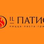 Суд между «Росинтер» и «Известия» закончился