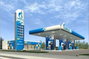 """""""Газпром нефти"""" не придется платить 146 млн руб за кофейный бренд"""