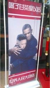 """Китайский чай - """"объятия"""" Обамы с Ким Чен Ына"""