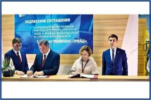 В Обнинске будут строить фабрику по производству шоколада и обжарке кофе